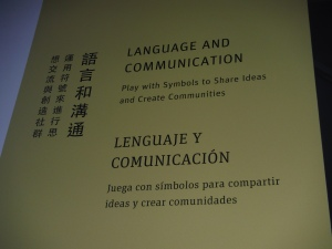sign in multiple languages